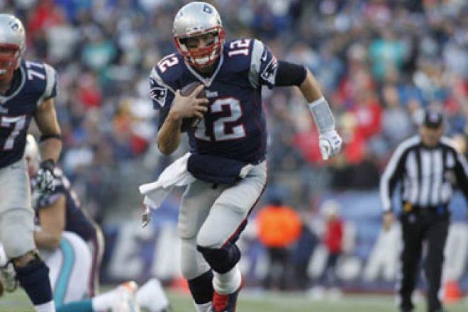 VIDEO: Tom Brady Sets New Rushing Yards Goal